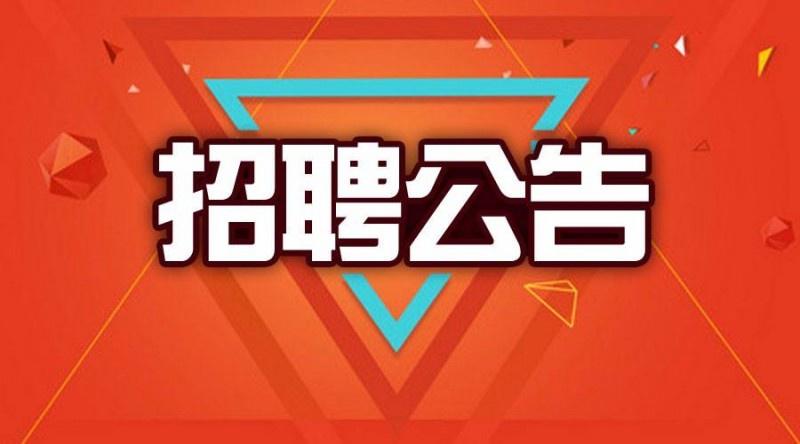 江西兆博工程咨询有限公司2013年7月招